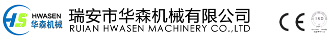 RUIAN HWASEN MACHINERY CO., LTD
