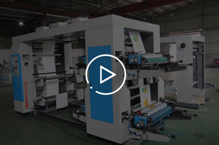 YT-4800 Middle speed 4 colors flexographic printing machine