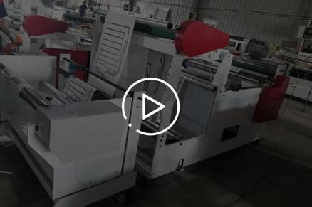 HQ-1000A 电脑普通横切机